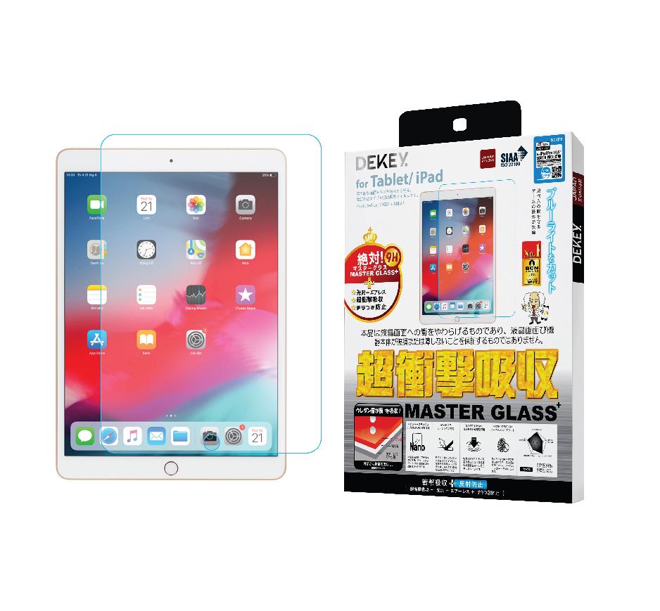 "Miếng Dán Dekey Master Glass iPad Pro 10.5"" 1"