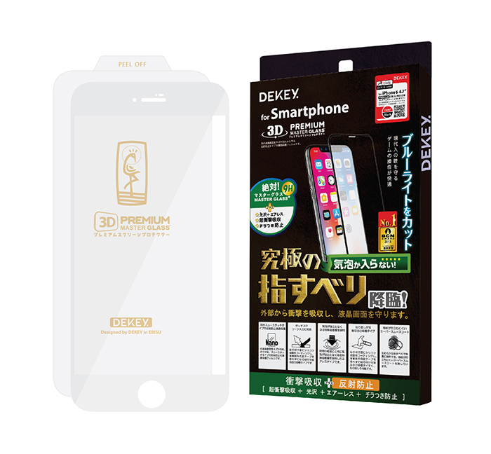 Miếng dán Dekey Full 3D Premium iPhone 7