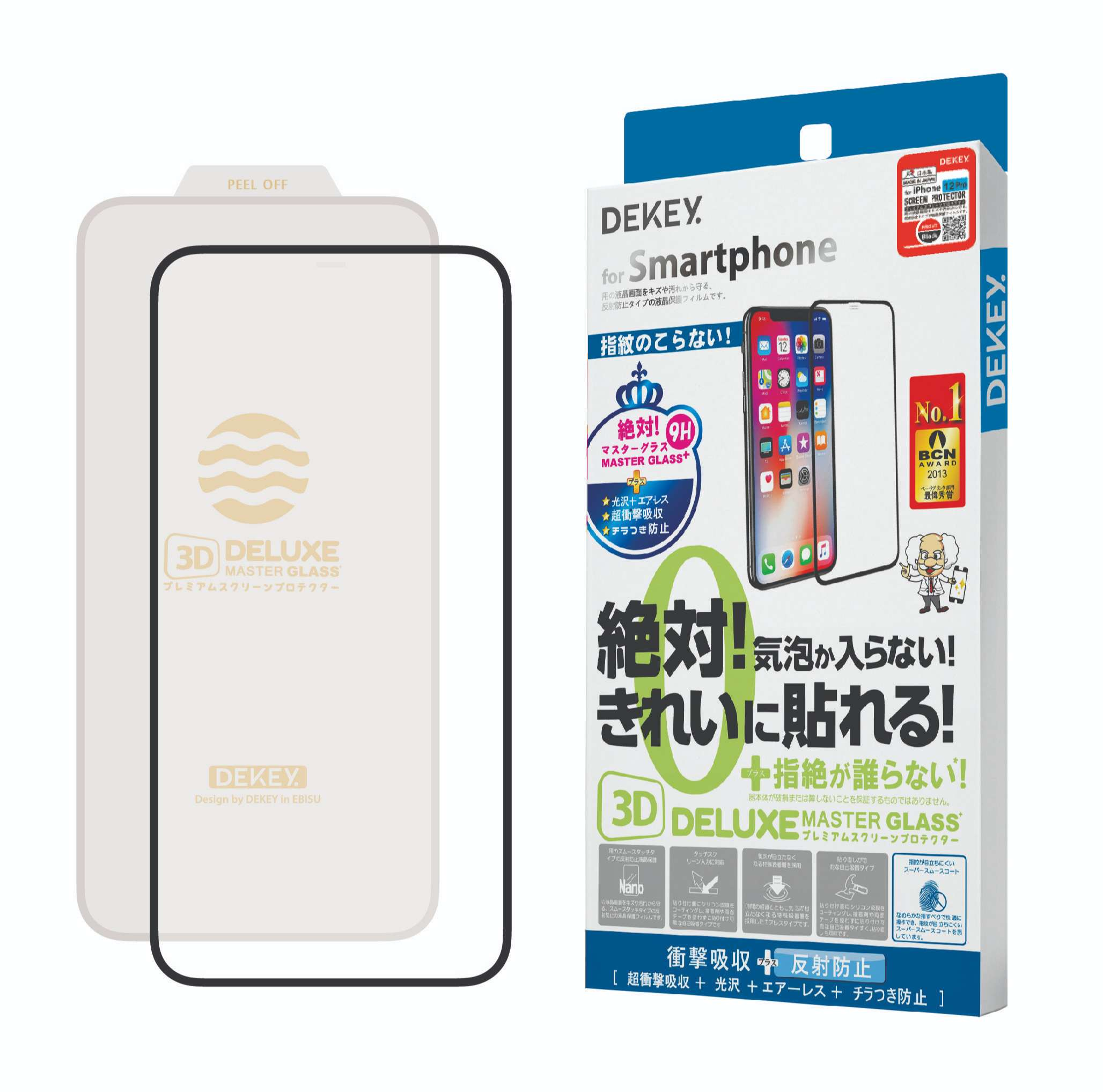 Miếng Dán Dekey Full 3D Master Glass Deluxe iPhone 6.1''