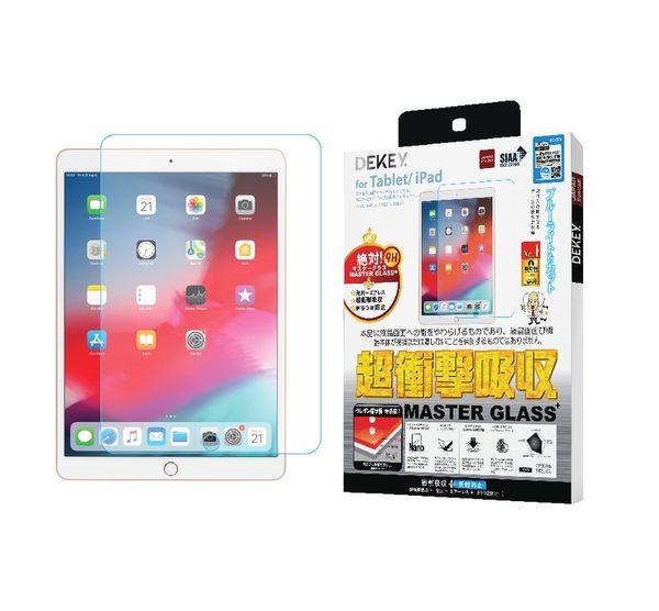 Dekey Master Glass Premium iPad 11 inch 1