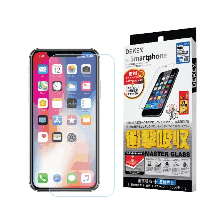 Dekey Master Glass Premium iPhone 7 / 8